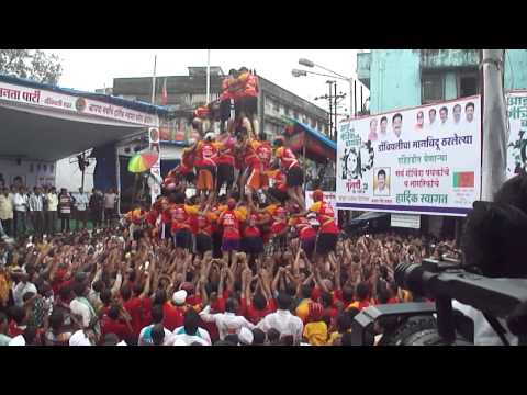 Ashtavinayak Govinda Pathak 8 Thar At Ravindra Chavan video