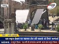 Dabang 3 Shooting In Mandu   DHAR NEWS CHANNEL
