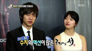 Section TV, Lee Seung-ki, Suzy #03, 이승기, 수지 20130407