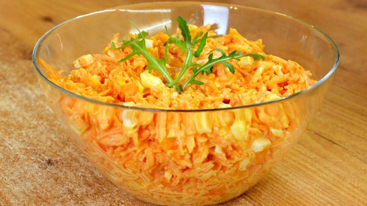 Салат с морковью и яйцами - вкусный витаминный салат