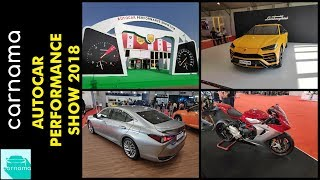 Autocar Performance Show 2018 Overview