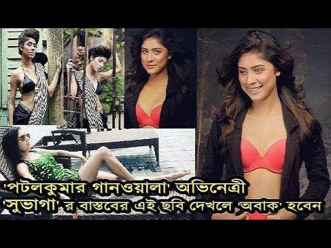 'পটলকুমার গানওয়ালা'র সুভাগা বিকিনি পরে একি করলেন? Potol Kumar Gaanwala Adrija Roy Hot Bikini Avatar
