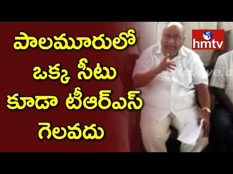 Nagam Janardhan Reddy Comments CM KCR Over Palamuru Elections | Telugu News | hmtv