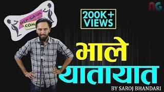 Bhale Yatayat   Nepali Stand-up Comedy   Saroj Bhandari   Nep-Gasm Comedy