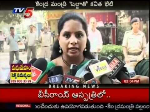 Kcr Kavitha Husband