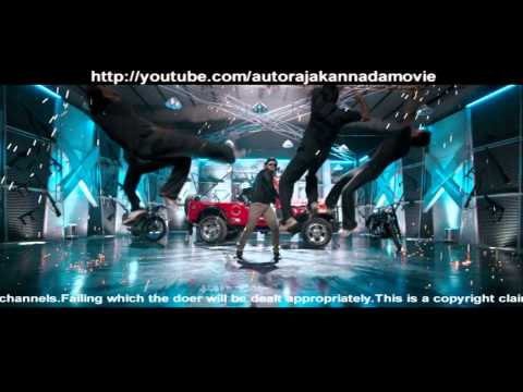 Auto Raja Kannada Movie Trailer - Ganesh And Bhama video