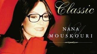 Nana Mouskouri - Greatest Hits Vol. 1  (Full Album)