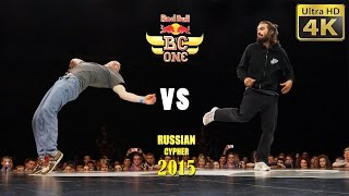 Red Bull BC One Russian Cypher 2015, Moscow - 1/8 battle 7 - 4K LX100