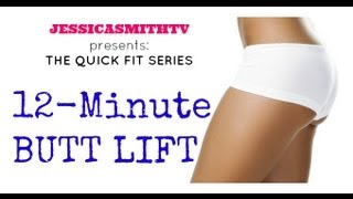 Brazilian Butt Lift: Full Length 12-Minute Butt Lift Workout (slimming hips, thighs, glutes)