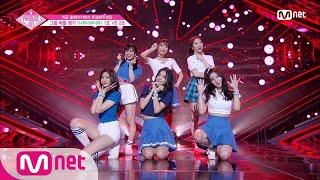 Download Lagu [ENG sub] PRODUCE48 [4회] ′화제의 어벤져스′ 베리베리 라즈베리ㅣI.O.I ♬너무너무너무_2조 @그룹 배틀 180706 EP.4 Gratis STAFABAND