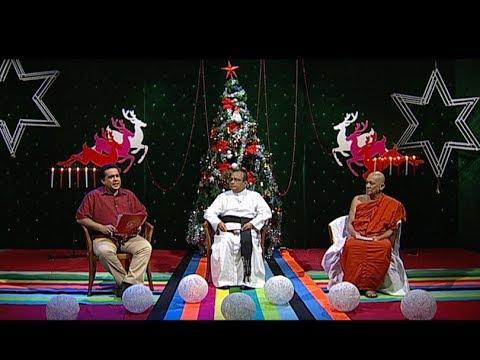 Piyasara Gee ( 25-12-2017 )