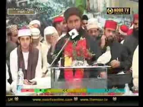 Saif Ul Malook(qari Muhammad Ali Akbar)punjabi Arifana Kalam.by Visaal video
