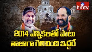 కొత్త ప్రతిపక్ష నేత ఎవరు? | Who Will Become Opposition Leader In Telangana | hmtv
