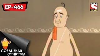 Gopal Bhar (Bangla) - গোপাল ভার) - Episode 466 - Baradiner Misti Mukh - 24th December, 2017