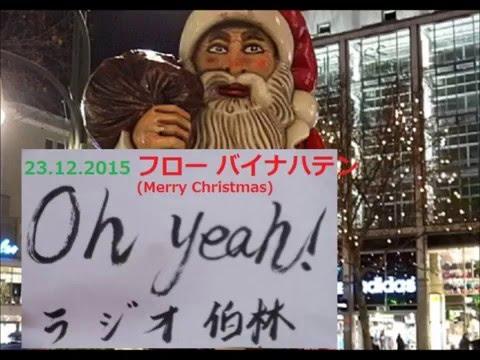Oh Yeah Nihongo Radio Berlin Jappi vol.12 23/12/2015