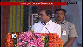 CM KCR Tour | CM KCR Kolkata Tour to Meet West Bengal CM Mamata Banerjee | #ThirdFront