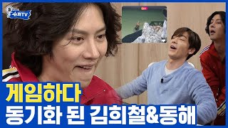 (ENG/SPA SUB) Hee Chul & Donghae 'Getting Over it' | Super TV | Mix Clip | #Diggle