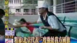 野蠻下流的部份中國大陸人