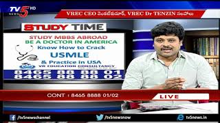 Study MBBS In Abroad | VR Education Consultancy | Study Time