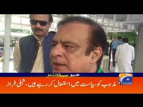 Geo Headlines  12 PM | Molana mazhab ko siyasat mein istemal kar rahe hain 7th October 2019