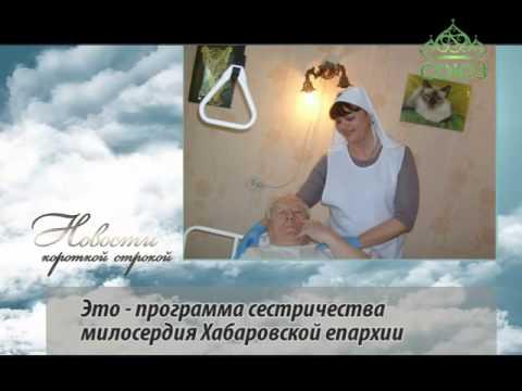 Эфир  Телеканал