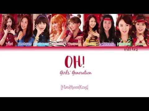 GIRLS' GENERATION (소녀시대) SNSD - OH! Lyrics Color Coded |Han|Rom|Eng|
