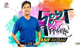 Asif Akbar - Dukkho Kinechi