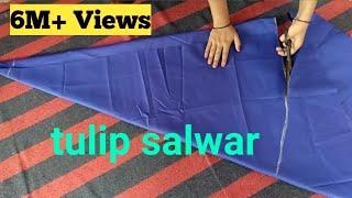 Tulip salwar cutting and stitching/ ट्युलिप सलवार