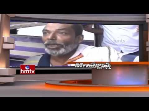 Auto Driver slaps Traffic Police for asking Bribe in Patna | HMTV Mr Mallanna