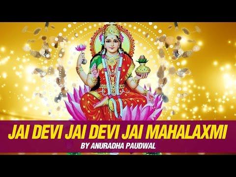 Jai Devi Jai Devi Jai Mahalaxmi By Anuradha Paudwal | Mahalakshmi Maa Aarti (marathi) video