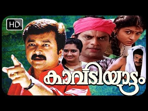 Malayalam Comedy Full Movie -  Kavadiyattam [official Hd] video