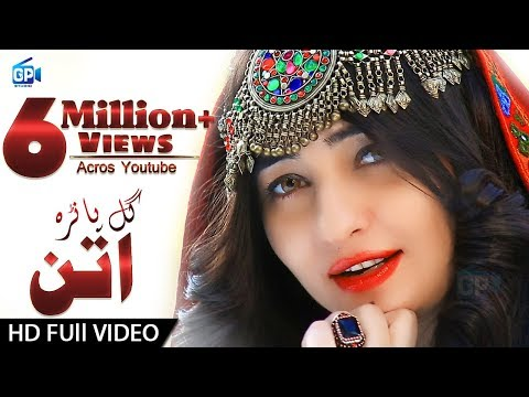Gul Panra And Hashmat Sahar - Da Wale Wale Pashto New Attan Video Song 2016