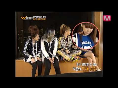 120827 Wide News - 2NE1 BTS of ADIDAS Represents