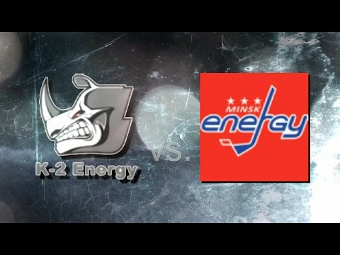 ЛХЛ: K-2 Energy - Энергия - 1:2