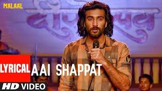 LYRICAL: Aai Shappat | MALAAL | Sharmin Segal | Meezaan | Sanjay Leela Bhansali | Rutvik Talashilkar