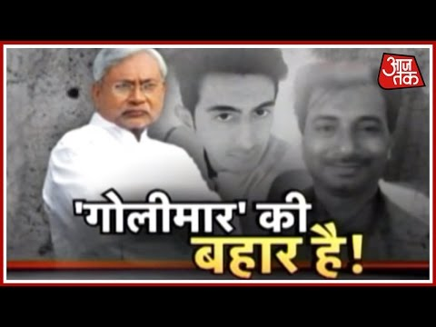 Murders Put Black Mark On Nitish Kumar's Rule In Bihar