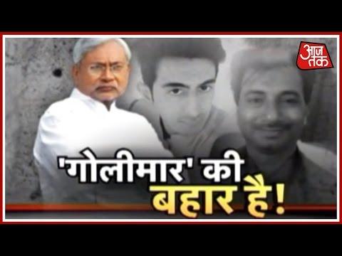 Murders Put Black Mark On Nitish Kumar's Rule In Bihar