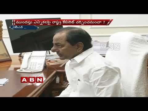 All eyes on TRS Cabinet meeting | CM KCR To Take Key Decisions