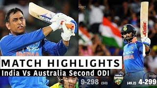 India Vs Australia Full Second ODI Highlights |Today Match Highlights