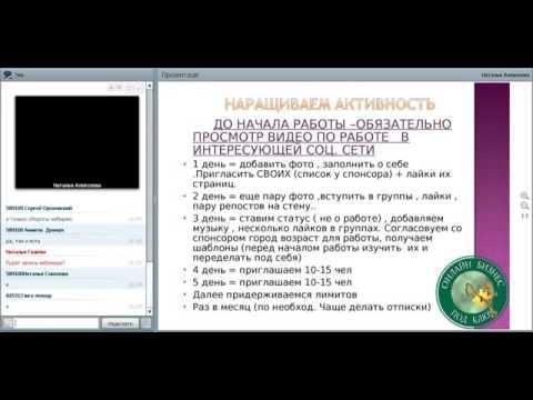 Виртуальный номер для создания страницы в вк