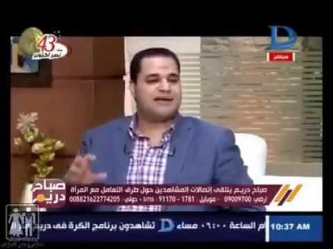 غدة الهبل عند الستات - دكتور احمد هارون