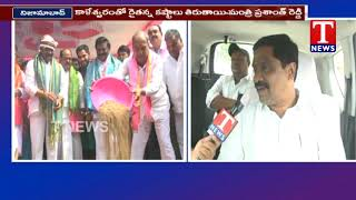 Minister Vemula Prashanth Reddy Performs Bhoomi Pooja for TRS Party Office in Nizamabad Dist