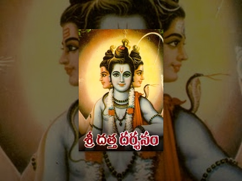 Shri Datta Darshanam Telugu Full Movie : Sarvadaman And D. Banerjee video