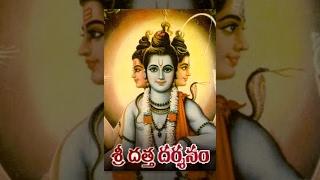 Shri Datta Darshanam