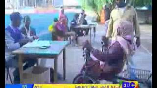 Amharic Evening News Special Elections Ebc Ethiopia May 24, 2015
