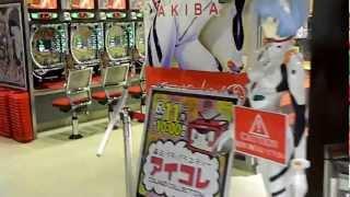 Evangelion 3.0 - Japan Tokyo One of Akihabara's Evangelion stores
