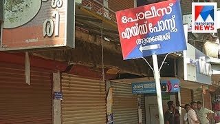 Residents demand new Police Station in Kozhikode | Manorama News