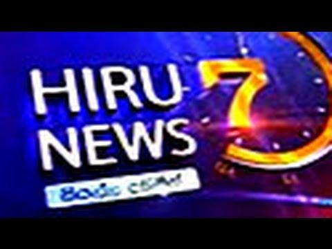 Hiru Tv News Sri Lanka 29th November 2013 - www.LankaChannel.lk