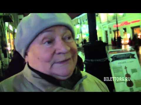 Предел любви отзывы, МХТ им. Чехова 28.11.2013