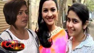 Itna Karo Na Mujhe Pyaar 27th March 2015 EPISODE | Suhani TRICKS Pam to MEET Ragini